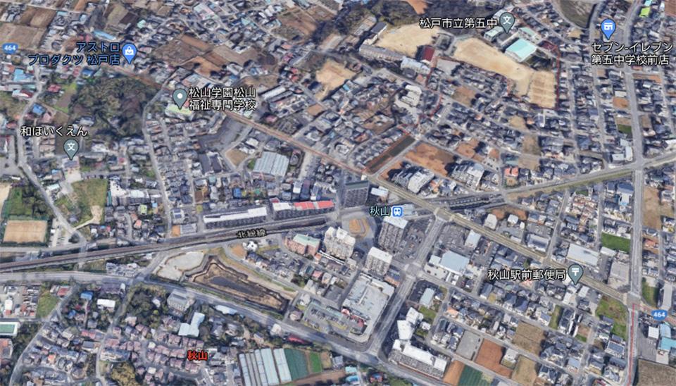 松戸市秋山周辺の航空写真