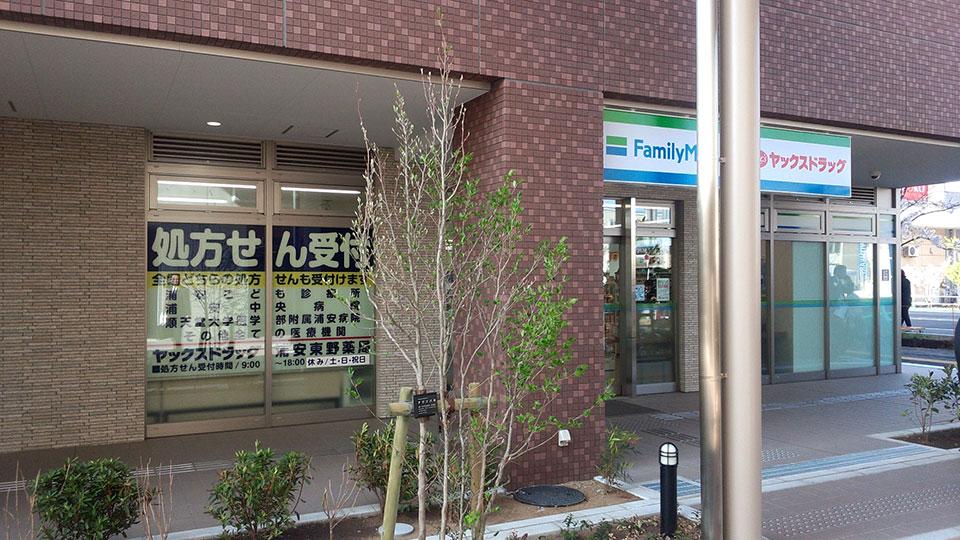 浦安の地域活性化複合施設