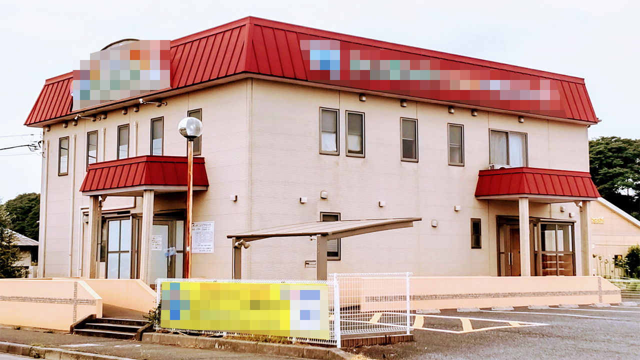 船橋医療センター側 居抜き物件の外観