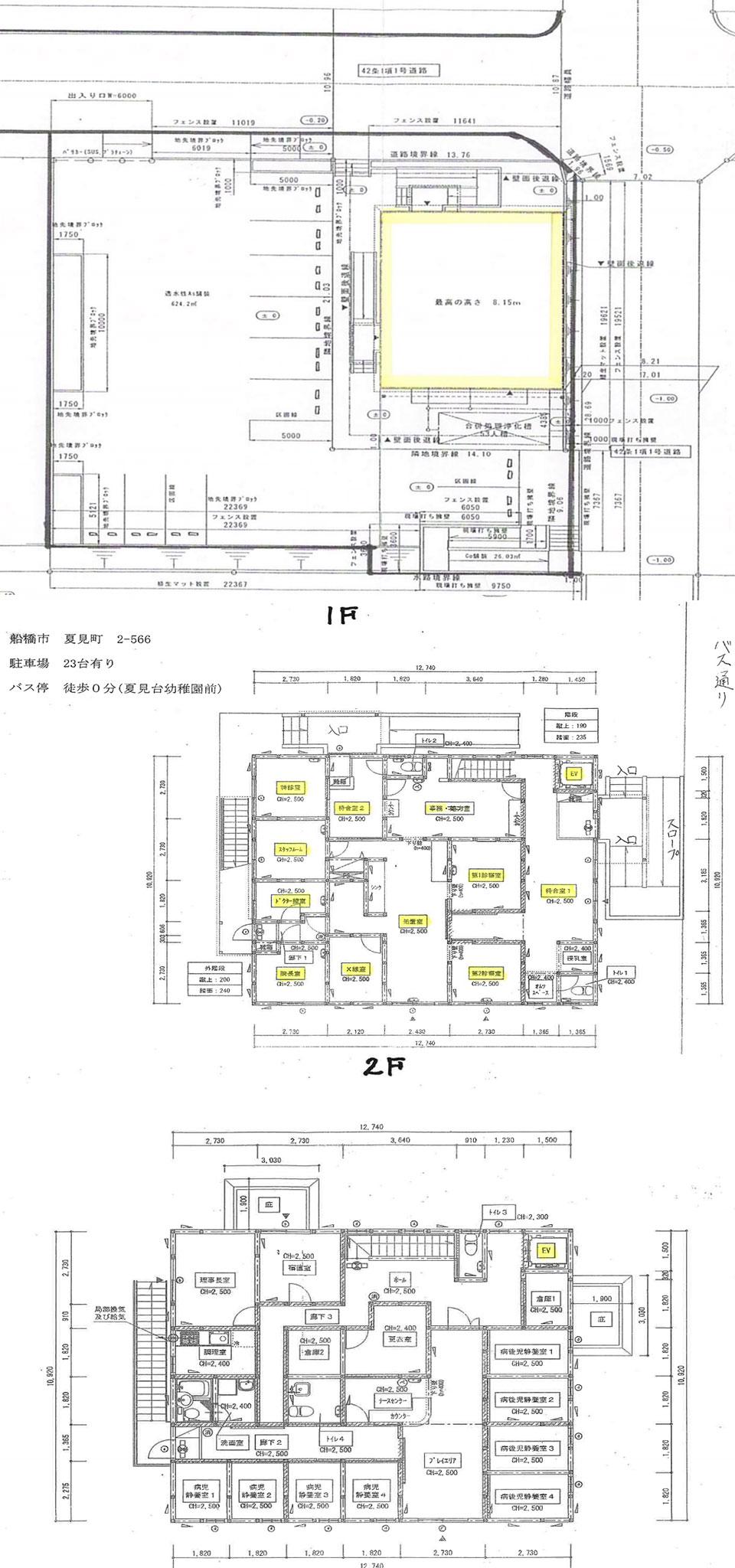 船橋市立医療センターそば(居抜き物件)の間取り図