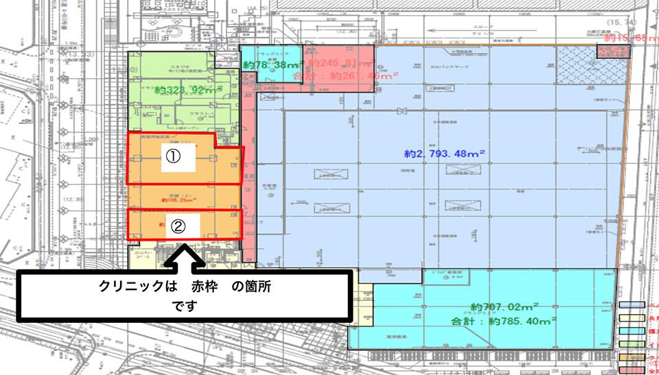 (仮称)東松戸医療モールの間取り図