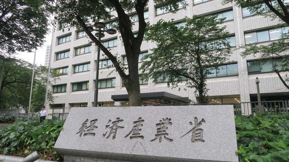 経済産業省の建物外観