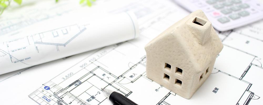 家と設計図のイメージ
