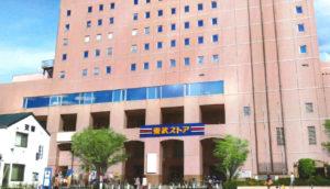 京成津田沼駅前ビルの外観
