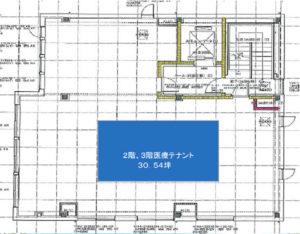 東船橋駅徒歩2分の医療モールの間取り予定