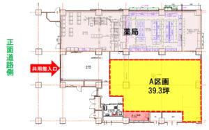 松戸駅東口物件の間取り図