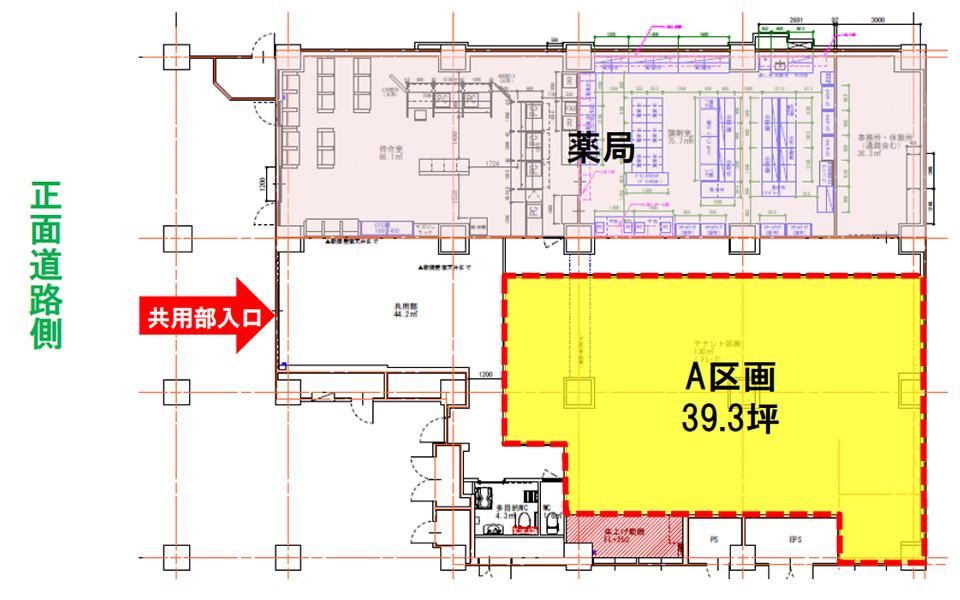 常磐線松戸駅東口より徒歩3分の好立地&居抜き物件の間取り図